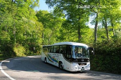 Tateyama Highland Bus image