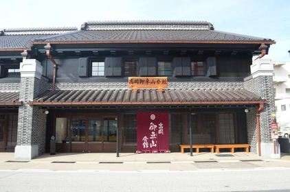 다카오카 미쿠루마야마 회관 image