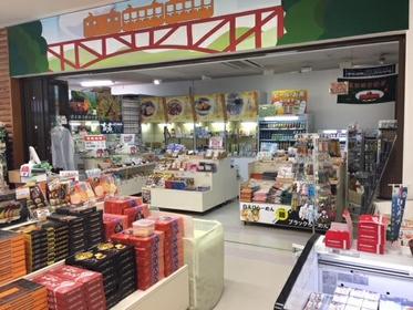 宇奈月站商店 image