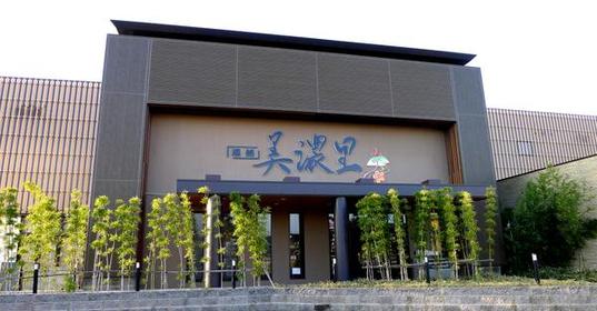 Yudokoro Minori image