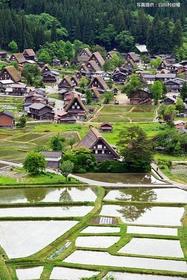오기마치 갓쇼즈쿠리 마을 image