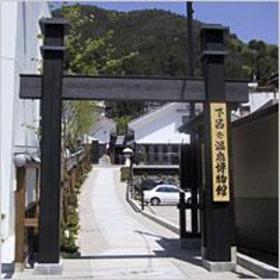 게로하쓰 온천 박물관 image