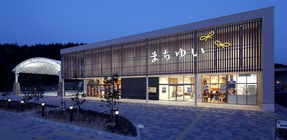 마치유이 숍 image