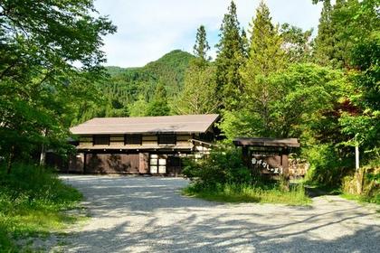 Mukashibanashi no Sato Isurugi no Yu image