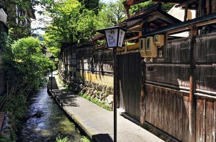 이가와코미치 수로 image