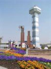 국영 기소산센 공원 기소산센 공원 센터 image