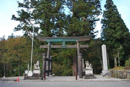 白山中居神社 image