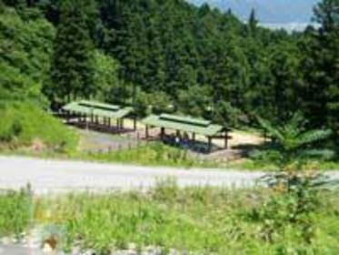 Otsudani Park Camp Ground image