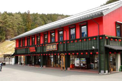 伊那谷道中 Kabuchan村 image