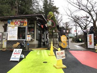 스자카시 동물원 image