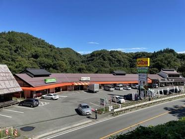 道路休息站 信州新町 image