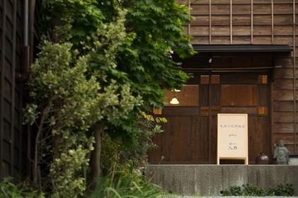유한회사 마루요시 고사카 칠기점 image