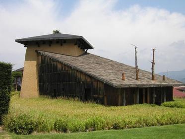 Jinchokan Moriya Historical Museum image