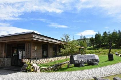 長野県美ケ原自然保護センター image