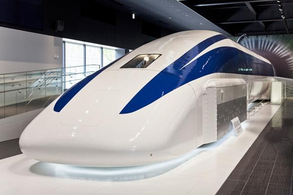 Yamanashi Prefectural Maglev Exhibition Center image