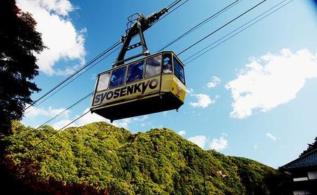 Shosenkyo Gorge Ropeway image