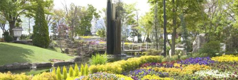 Herb Garden Tabinikki Katsunuma Teien image