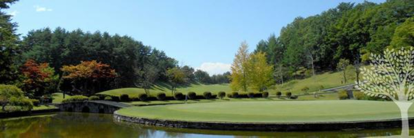 Kaihills Chateraise Country Club image