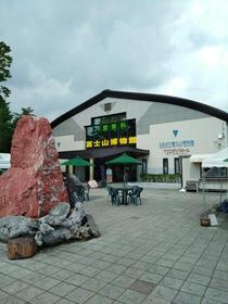 Roadside Station Narusawa image
