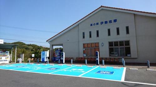 Roadside Station Ise Shima image