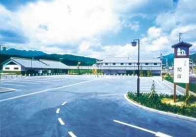 Roadside Station Sekijuku image