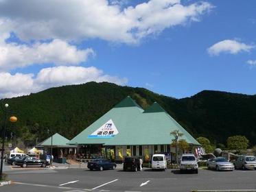 Roadside Station Kii-Nagashima Manbo image