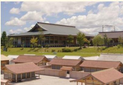 斋之宫历史体验馆 image