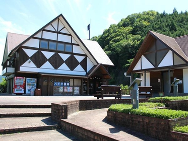 Roadside Station Chakuraeki image