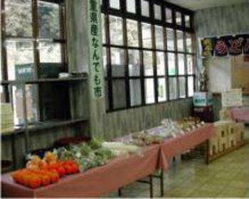 Drive-in Aratake image
