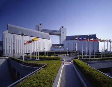 名古屋国际会议场 image