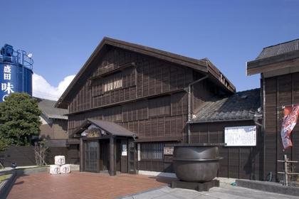 盛田味の館 image