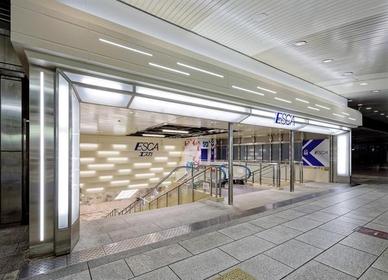 Shopping Avenue Esca image