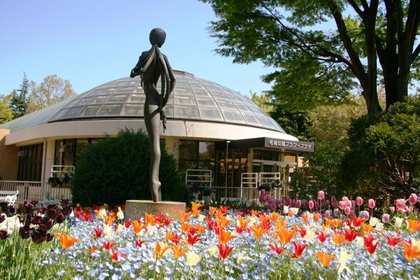 名城公園Flower Plaza image