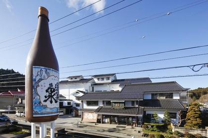 関谷醸造株式会社 image