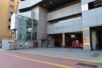 名古屋市环境学习中心(Ecopal名古屋) image