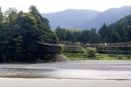 시오고노쓰리바시(고이가네바시) 현수교 image