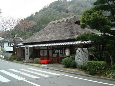 Mariko-juku image