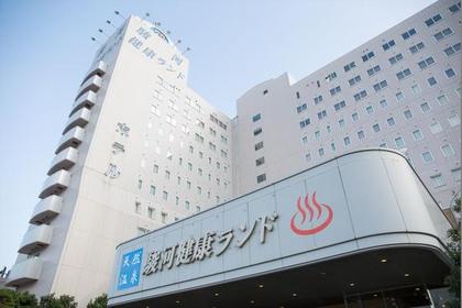 Kur & Hotel 骏河健康乐园 image