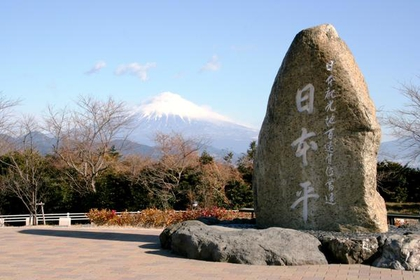 The summit of Nihondaira image