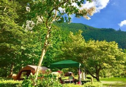 Okubo Camping Ground image