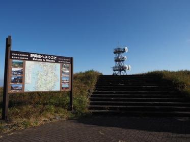 Izu Skyline - Takichiyama Observatory image