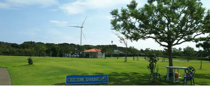 Ryuyo Kaiyo Park Auto Camp image
