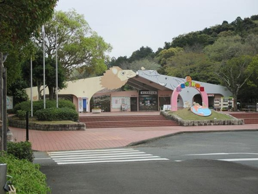 濱松市動物園 image