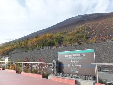 Fujinomiya Trail 5th Station image