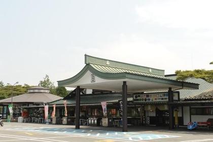 Asagiri Kogen Mochiya image