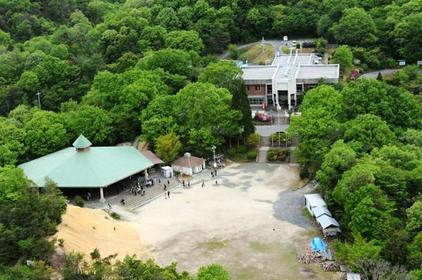 시가현 기보가오카 문화 공원 image