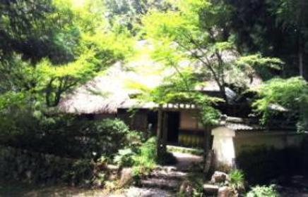 고카노사토 닌자 마을 image