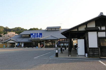 道路休息站 Aino土山 image