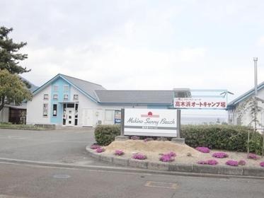 マキノサニービーチ高木浜オートキャンプ場 image