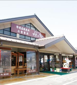 道路休息站 盐津海道Adikama之乡 image
